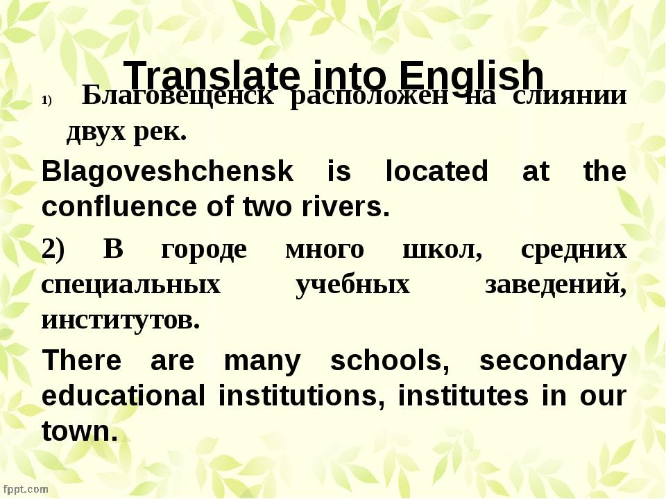Translate into English Благовещенск расположен на слиянии двух рек. Blagovesh...