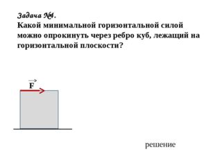 Домашнее задание: Л.А.Кирик. Работа №25(дост. ур.7,8 ; выс.ур.1,2)
