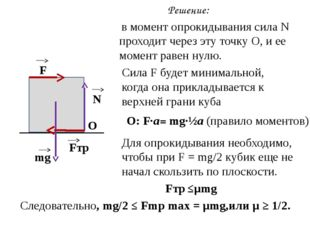 Использованная литература 2. Л.А.Кирик. Физика. Разноуровневые самостоятельны