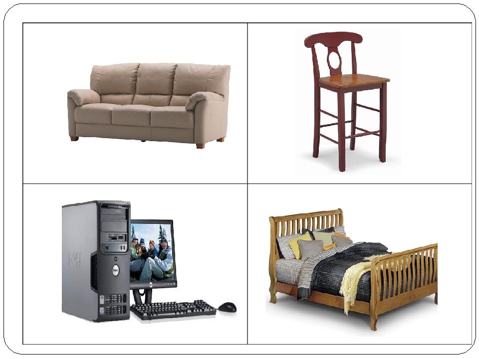 Компьютер- бытовая техника, а не мебель.
