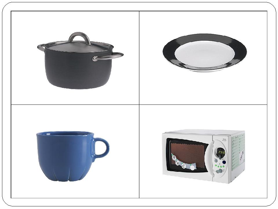 Микроволновая печь – бытовая техника, а не посуда.