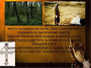 Любовь Васильевна была вынуждена заплатить боевикам деньги, чтобы узнать мест