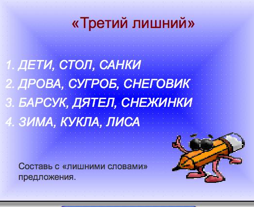 hello_html_m222387fa.png