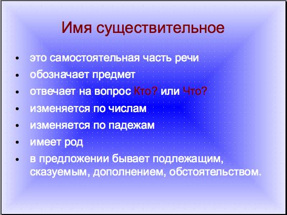 hello_html_mdb9876f.png