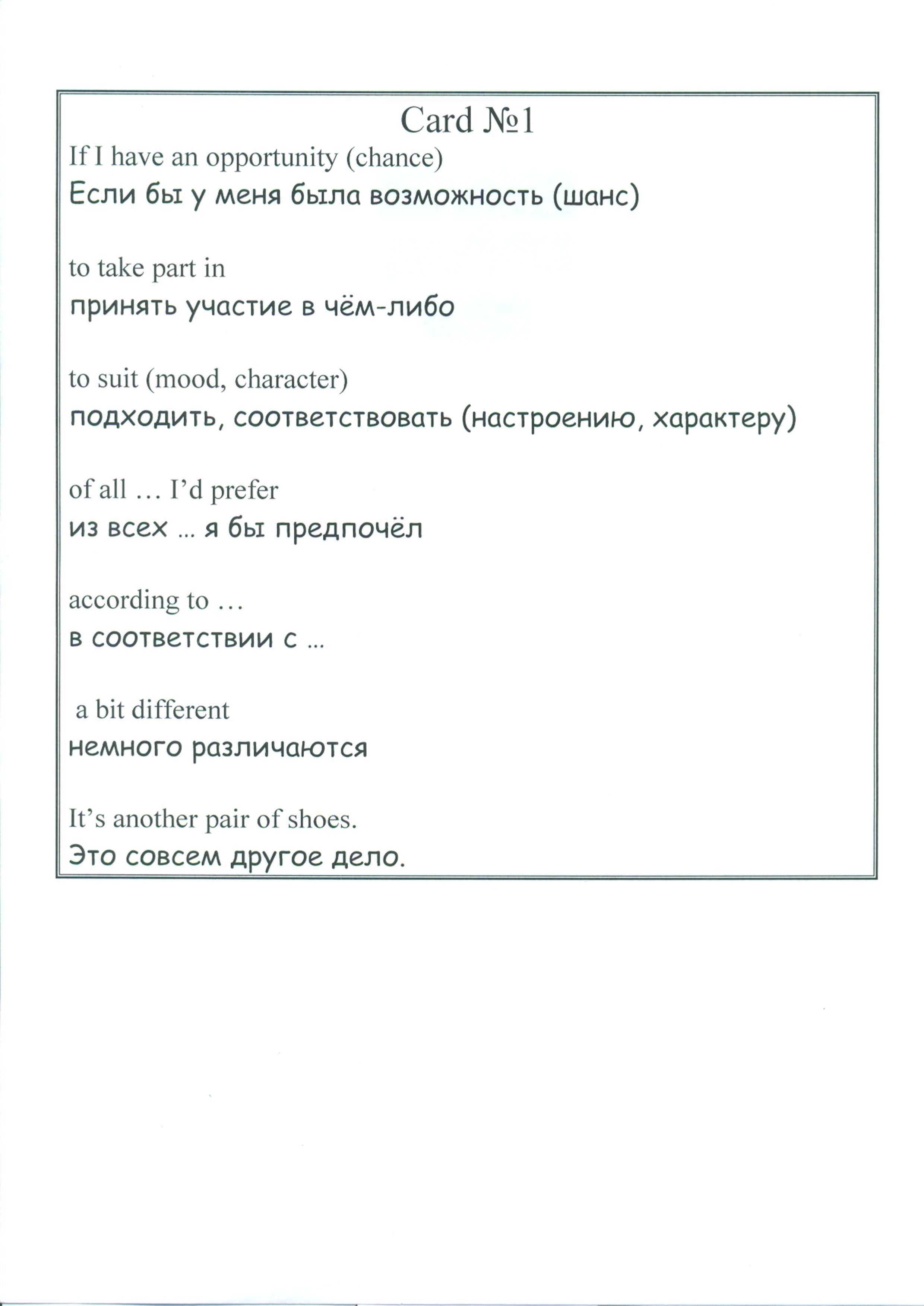 hello_html_m5186a0c9.jpg