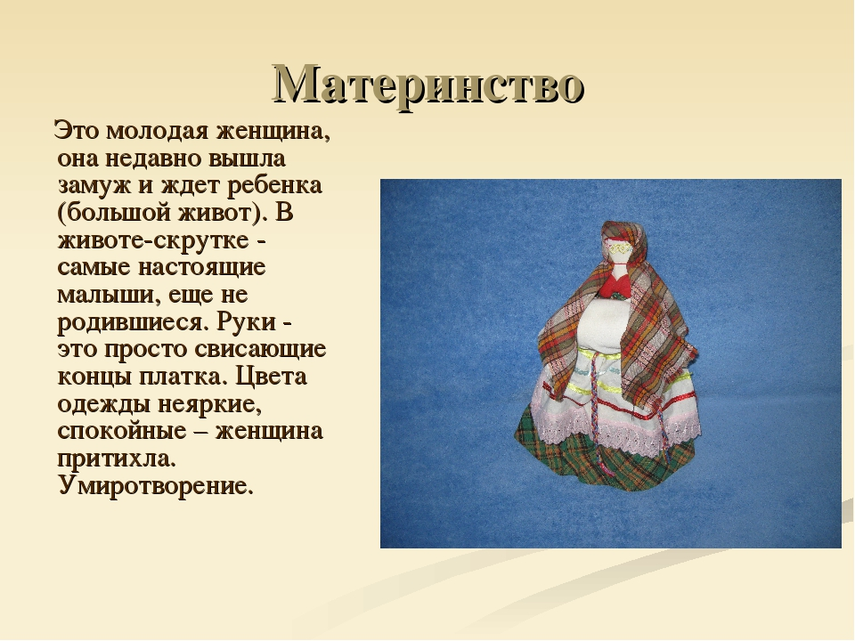 Материнство Это молодая женщина, она недавно вышла замуж и ждет ребенка (боль...