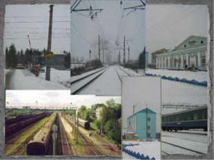 Станция Коноша 1