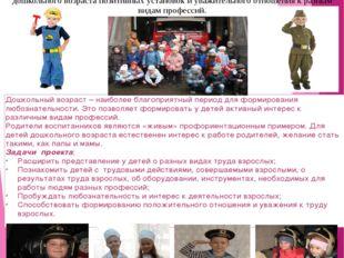 МБУ ДО «Дворец пионеров и школьников г. Курска» Отдел эколого-технического и