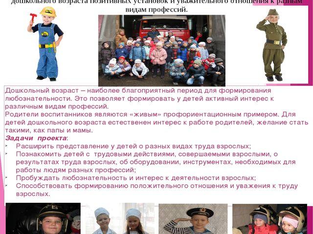 МБУ ДО «Дворец пионеров и школьников г. Курска» Отдел эколого-технического и...