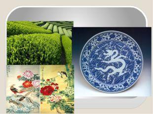 Китай к началу XIX века