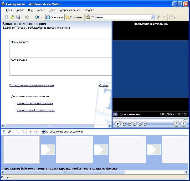hello_html_34dce840.jpg