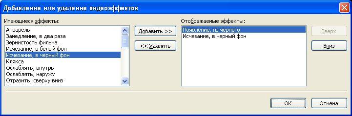 hello_html_m2374c0ce.jpg