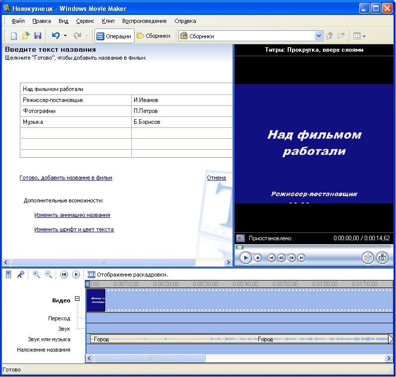 hello_html_m75a8c2ca.jpg