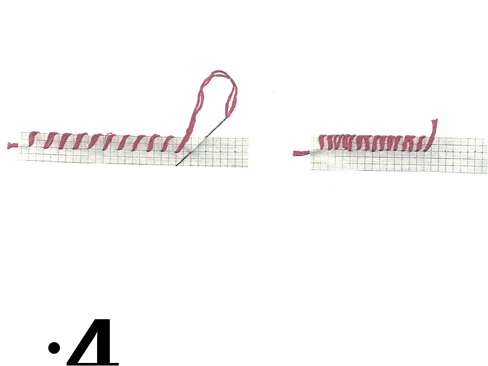 4. Сшивание деталей строчкой косого стежка.