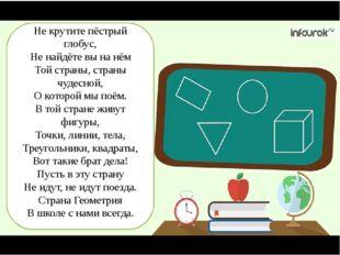 Кирпичникова Надежда Константиновна, учитель начальных классов МКОУ «Шунгенск