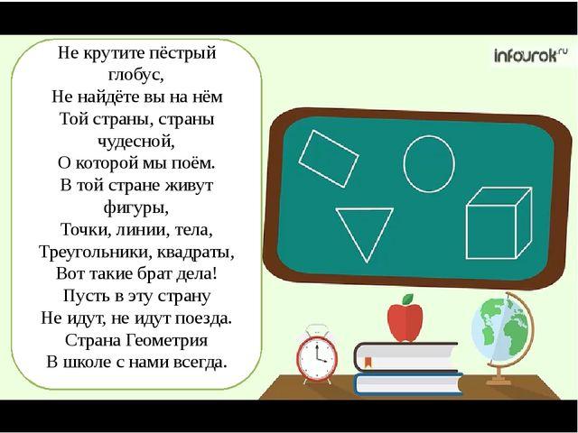 Кирпичникова Надежда Константиновна, учитель начальных классов МКОУ «Шунгенск...