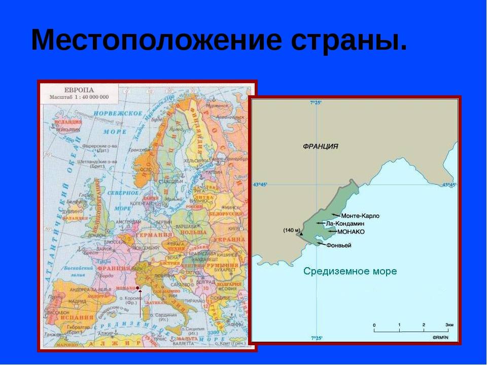 Местоположение страны.