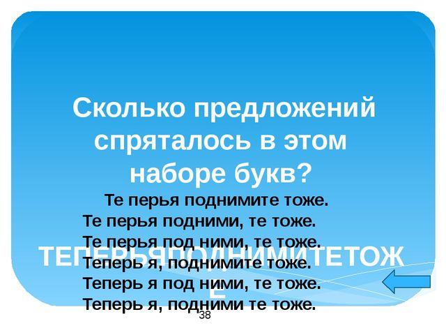 шарада ботинки Ответ найти не будет трудно: В начале — маленькое судно; За ни...