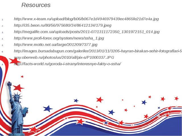 Resources http://www.x-team.ru/upload/blog/b06/b067e1d4946979439ec4865fe21d7...