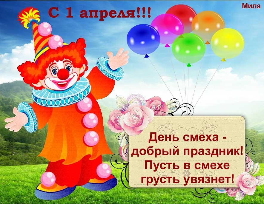 hello_html_m53b9eca3.jpg