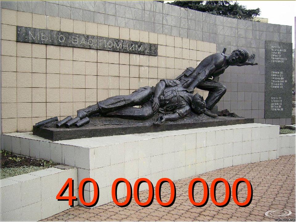 40 000 000