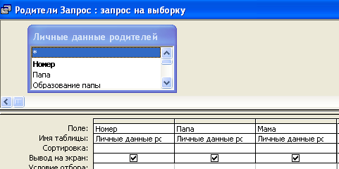 hello_html_m20d01652.png
