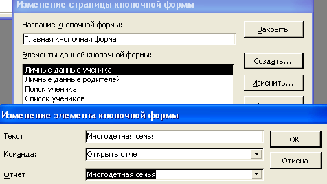 hello_html_m2ca17d9c.png
