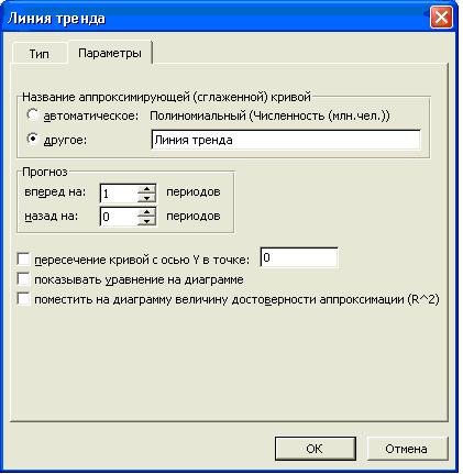 hello_html_m6165e236.png
