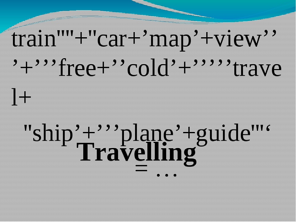 train''''+''car+'map'+view'''+'''free+''cold'+'''''travel+ ''ship'+'''plane'...