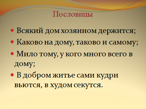 hello_html_46a47ce1.png