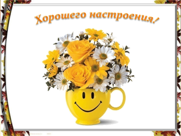 hello_html_5b90fa26.png