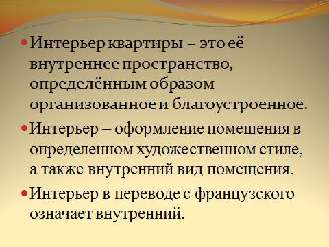 hello_html_m3b52b871.png