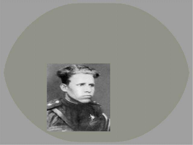 Серге́й Ива́нович Гу́сев(1918—1945)—Герой Советского Союза, участникВели...