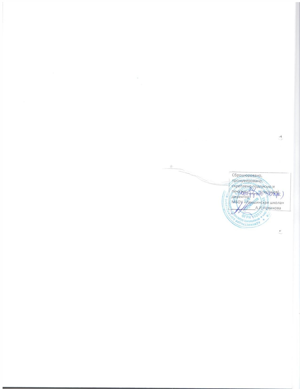 hello_html_m302b008f.jpg