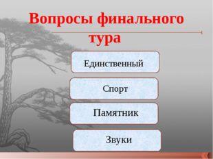 Юбилей 40 Кто принимал участие в праздничных мероприятиях в Петербурге? В.В.