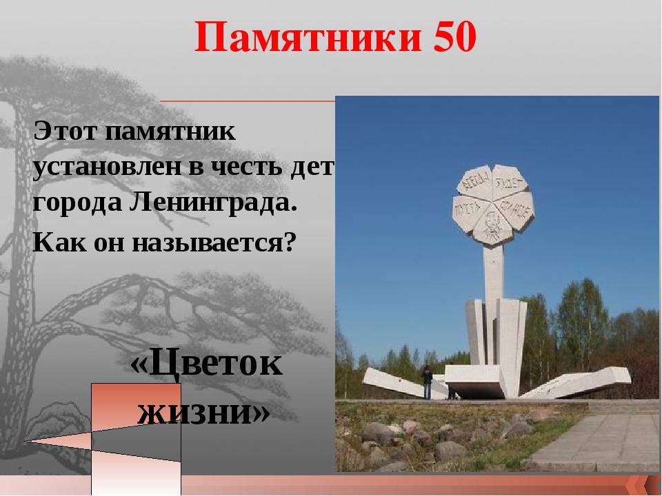 Спорт Какой матч прошёл в мае 1942 года на стадионе «Динамо» в Ленинграде? фу...