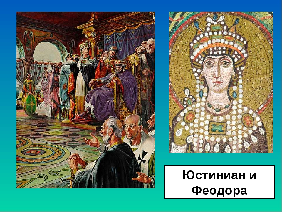 a biography of theodora the wife of justinian i Its particular targets are belisarius, his wife, antonina, justinian, and theodora.