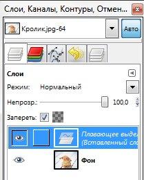 hello_html_m3b432825.jpg