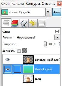 hello_html_m65fd5163.jpg