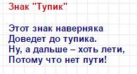 hello_html_1f2a6cb9.png