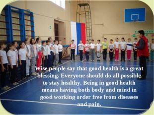 Wise people say that good health is a great blessing. Everyone should do all