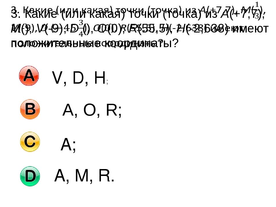 V,D,H; A; A,M,R. A,O,R;