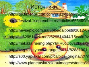 Источники: http://de.time4puzzle.com/puzzledata/3512/preview/201212121032370.