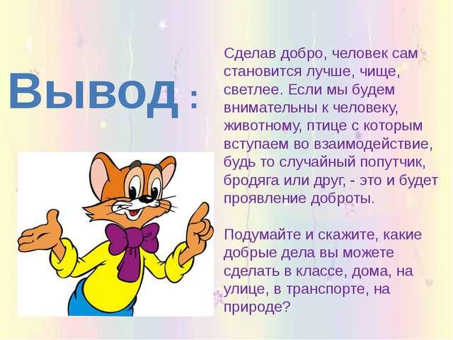 hello_html_7e7e1e21.jpg