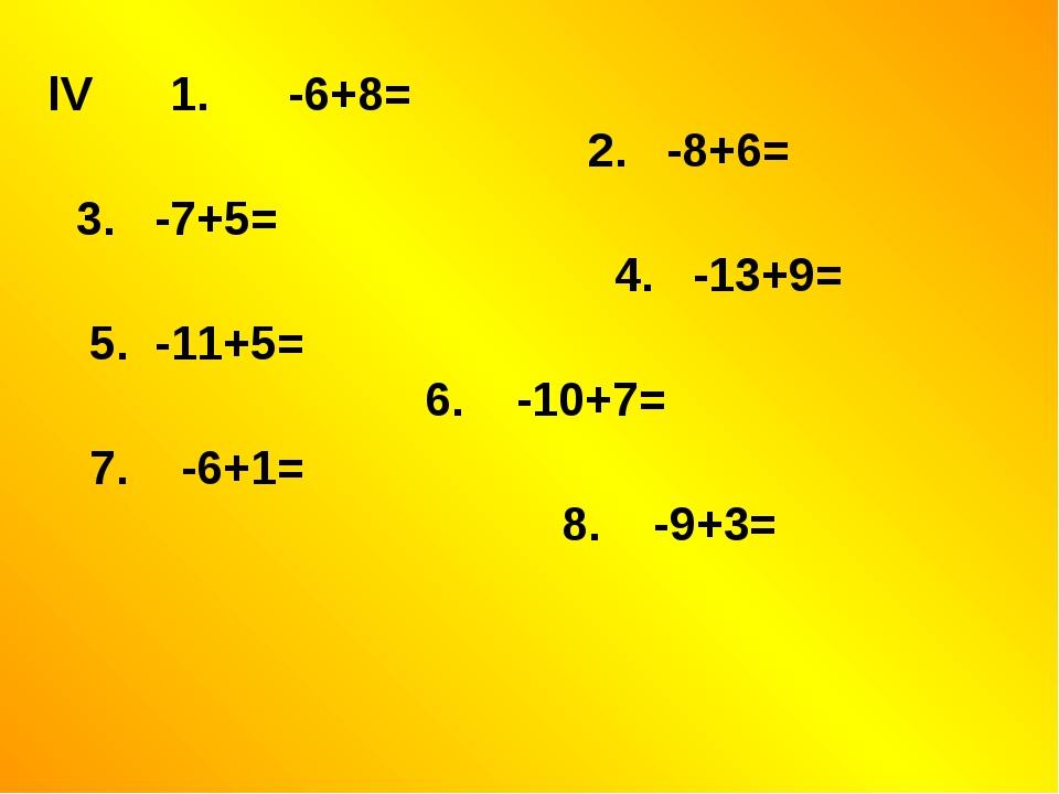 lV 1. -6+8= 2. -8+6= 3. -7+5= 4. -13+9= 5. -11+5= 6. -10+7= 7. -6+1= 8. -9+3=