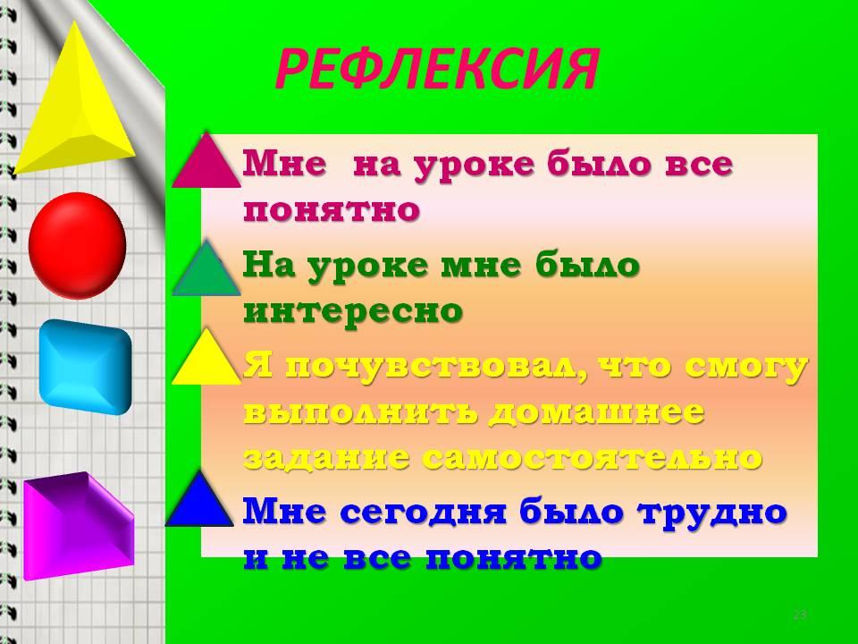 hello_html_m5a99f99.jpg
