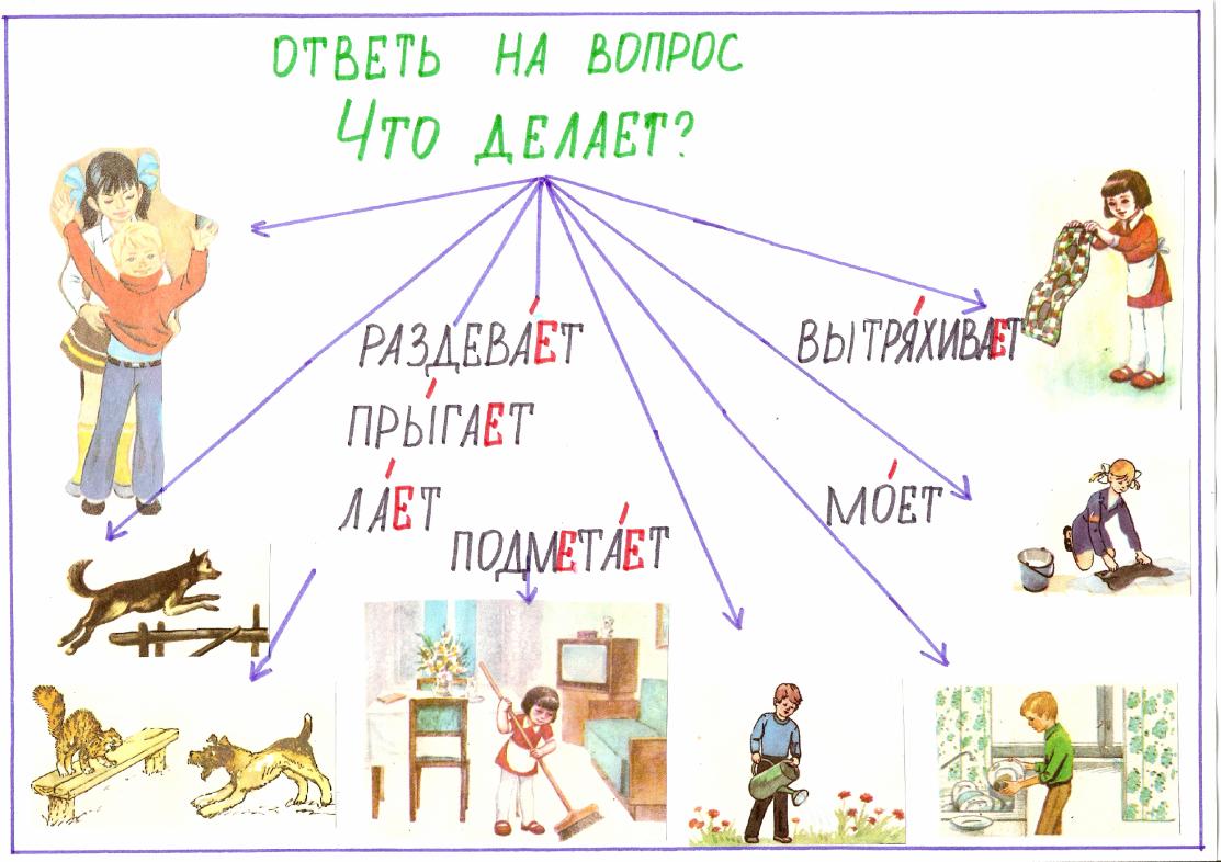 hello_html_4b326617.png