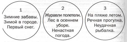 hello_html_2b3bd8a5.jpg