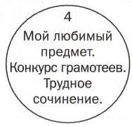 hello_html_m1b224733.jpg