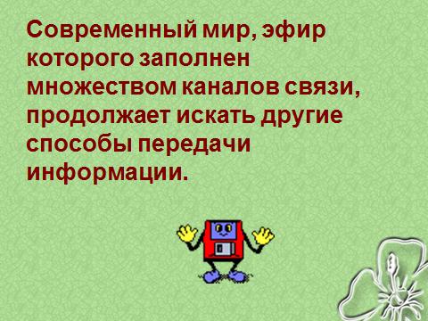 hello_html_670dddca.png